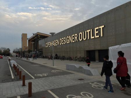 Copenhagen Designer Outlet set fra City 2's parkeringsplads i Høje Tasstrup